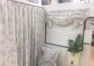 春のイメージのカーテンとブラインド